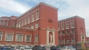 Palazzo Coni
